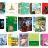 年度100本好书权威榜单,分别适合7-14岁孩子